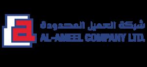 Al-Ameel